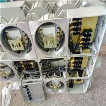 XBK防爆控制箱(IIB、IIC)
