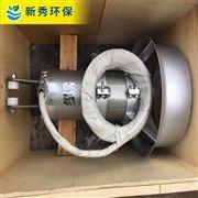 灰漿攪拌機技術參數灰漿 攪拌 機技 術參 數