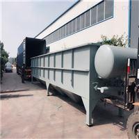 PL塑料清洗溶气气浮机