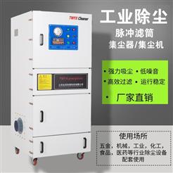 MCJC矽尘粉尘脉冲集尘器