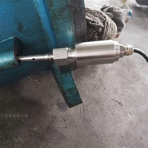 三参数组合探头KR939SB3 振动温度液位探头