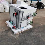 消毒粉投加装置联氨加药装置厂家直销