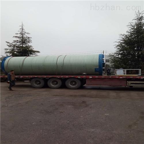 <strong>雨水提升式泵站厂家设计方案</strong>