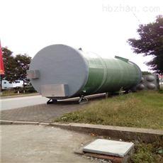 一体化雨水泵站帮你解决道路积水