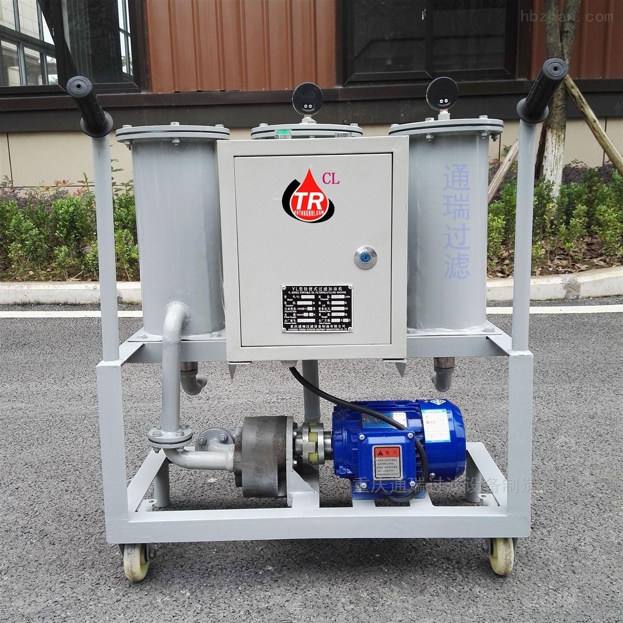 三级推式精细液压油净油机厂家价格