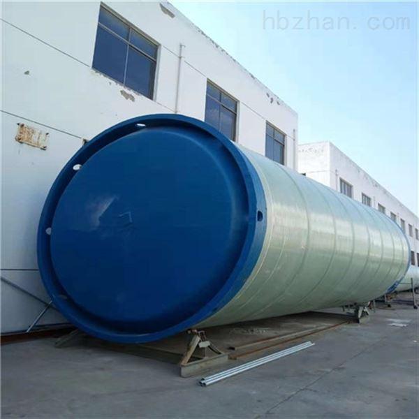 市政污水处理一体化污水提升泵站厂家