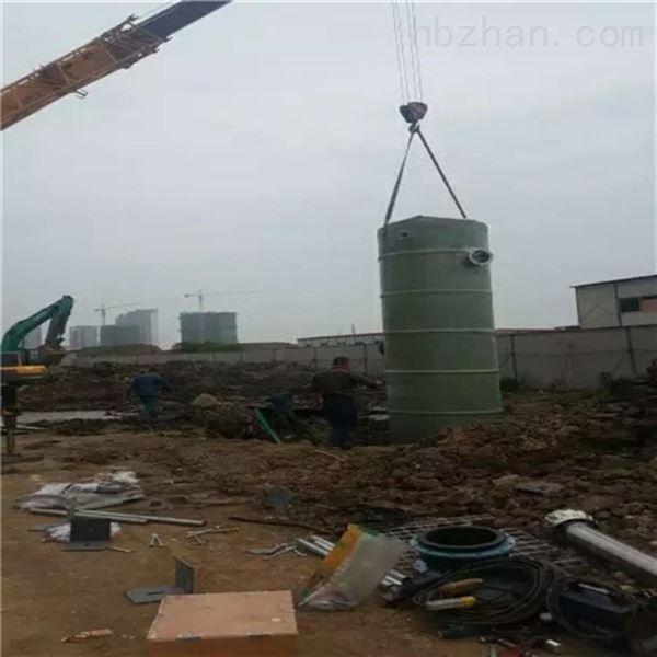 招远一体化预制泵站满足污水管道提升要求