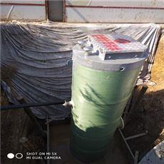 河南巩义防淤积底座玻璃钢一体化预制泵站