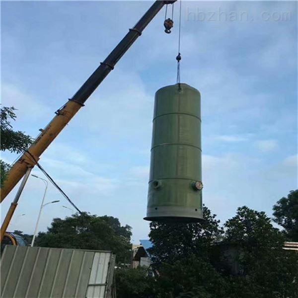 一体化雨水提升泵站玻璃钢材料介绍