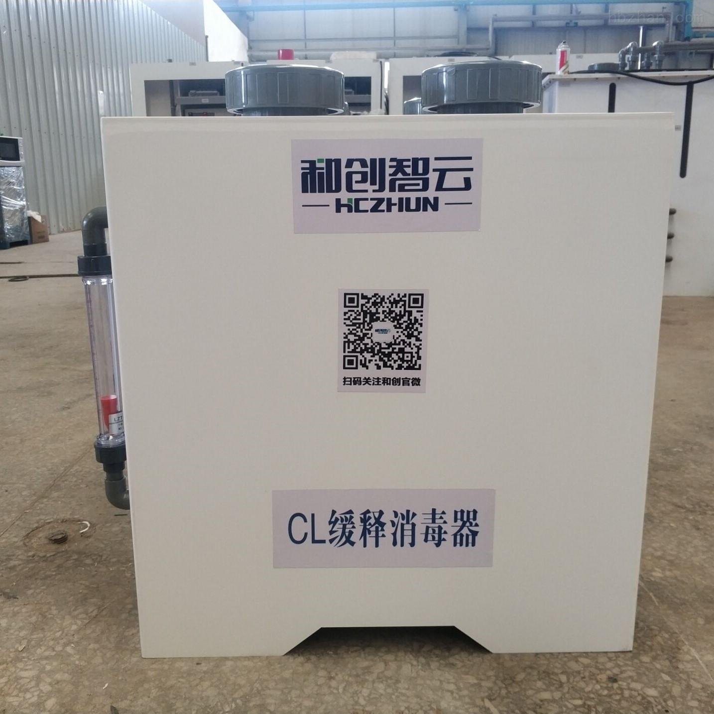 农村饮水缓释消毒器-贵州饮水消毒设备厂家