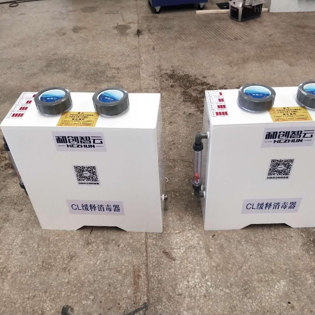 贵州缓释消毒器厂家-饮水消毒设备使用指导