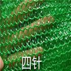 新料聚乙烯盖土网