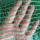 六针加密绿色盖土网厂家