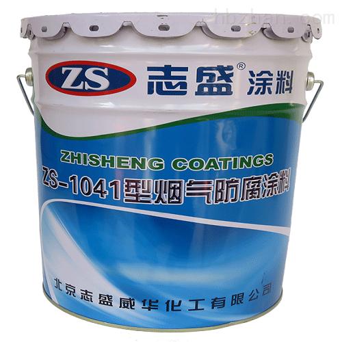 石膏法脱硫系统防腐涂料