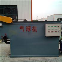 英创best365亚洲版官网芜湖医院污水处理设备安装