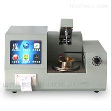 GLC-261TBD全自动闭口闪点测定仪