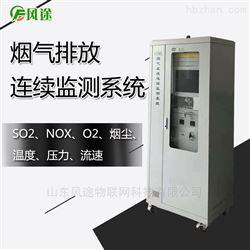 FT-CEMS-B烟气排放连续监测系统厂家