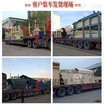 垃圾分揀設備建筑垃圾處理設備專業生產廠家