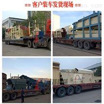 垃圾分拣设备建筑垃圾处理设备专业生产厂家
