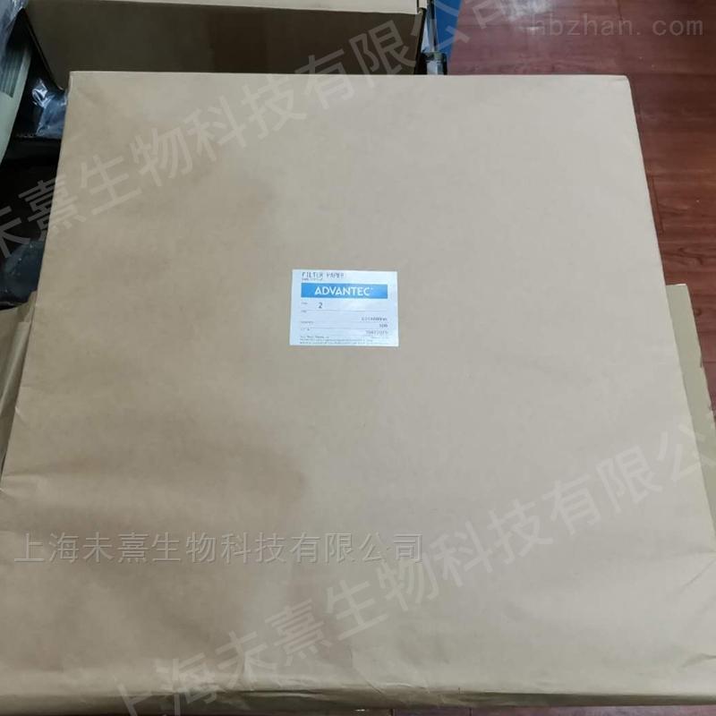 ADVANTEC东洋NO.2定性滤纸600x600mm