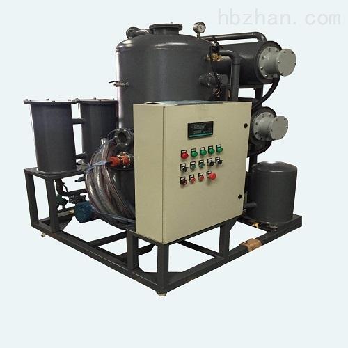 液压油高效脱水滤油机