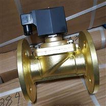 膜片式电磁阀