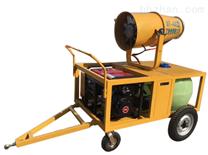 拖车喷雾机雾炮机高射程农林果园学校飞机场