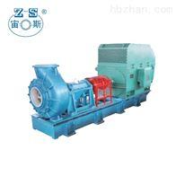 宙斯泵業脫硫循環泵