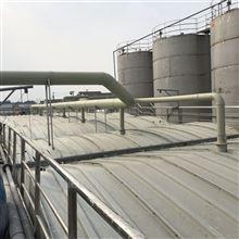 污水池废气处理