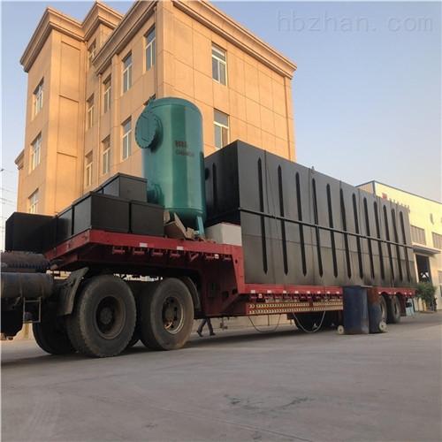 工厂宿舍生活污水定制一体化处理设备