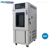 西安高低温交变湿热试验箱温湿度试验机