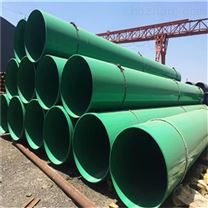 富阳市循环水专用环氧粉末防腐钢管米价