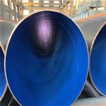 临安市排污用环氧粉末防腐螺旋钢管厂家