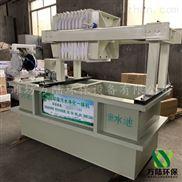 油墨印染纺织污水处理设备