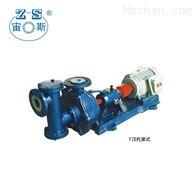 氟塑料耐酸自吸泵