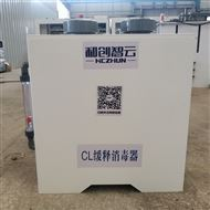 缓释消毒器/农村小型供水站消毒设备
