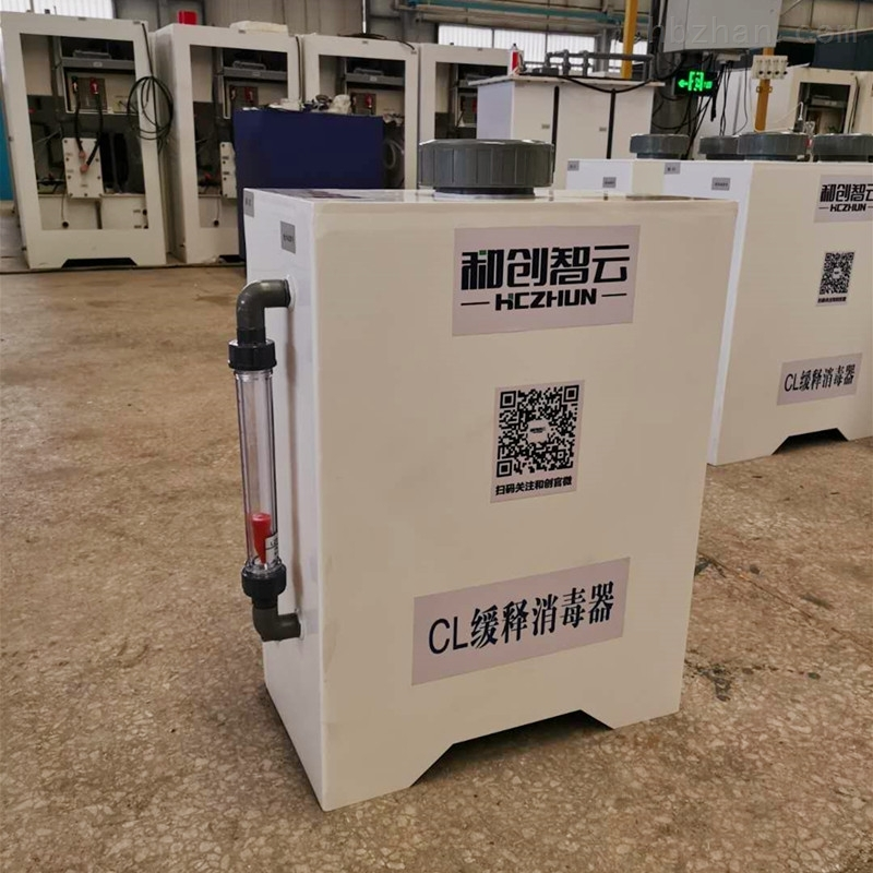 广东缓释消毒器/小型泵站加氯设备