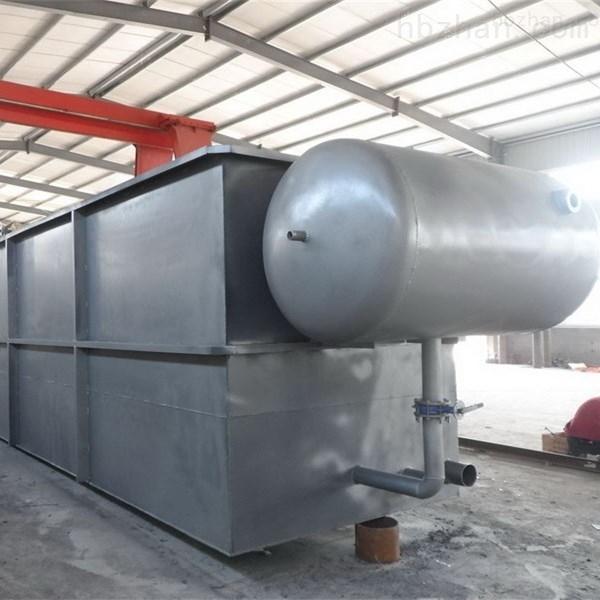 贵州贵阳屠宰废水处理溶气气浮机