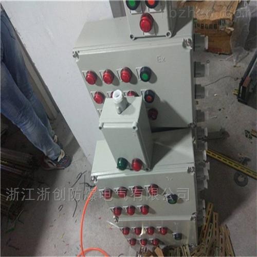 溶剂回收机防爆照明配电箱