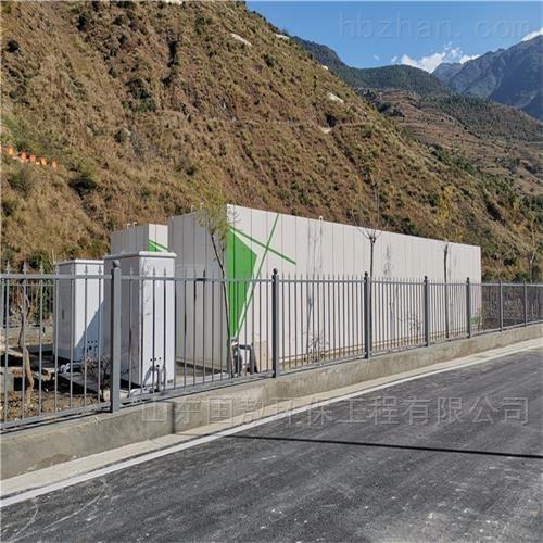 山西长治潞城实验室废水处理一体机装置厂家价格