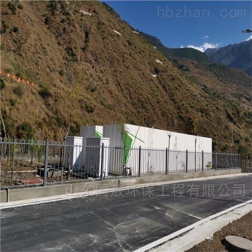 十堰市实验室污水处理设备厂家批发