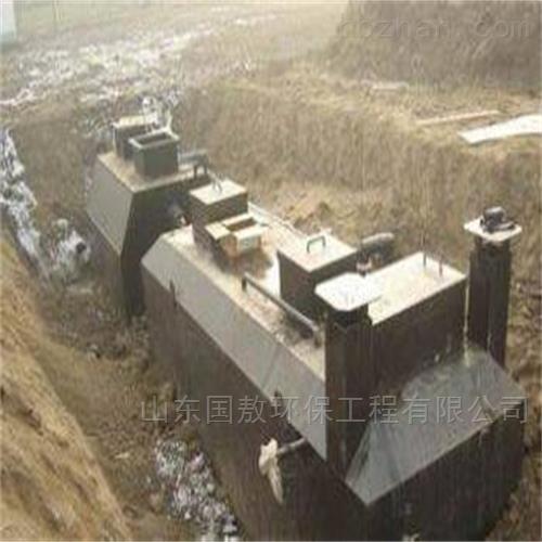 西双版纳中药提取废水处理设备生产厂家