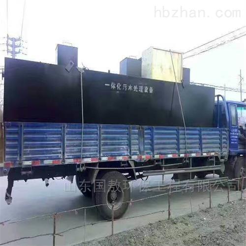 四川成都彭州养殖污水处理设备厂家供应