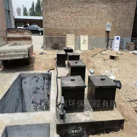 衡阳医院理化实验室废水处理装置厂家价格
