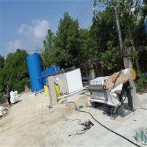 西藏纺织污水处理设备供应商