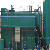 凉山农村生活一体化污水处理装置供应商