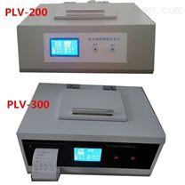 PLV-200全自动罗维朋比色计