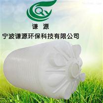 30立方食品级塑料储水箱30吨PE蓄水桶