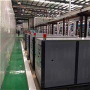 BS-15WS滁州箱式冷水机