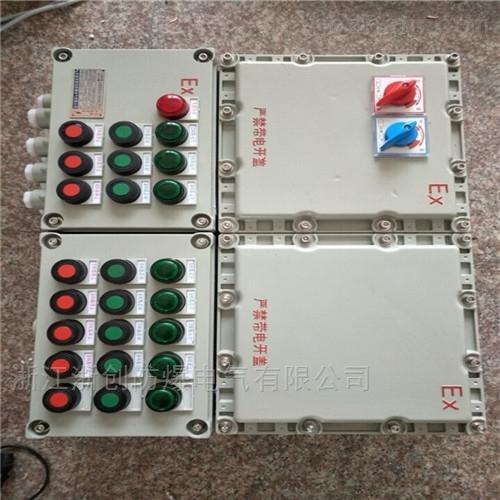 喷漆房设备照明防爆配电箱